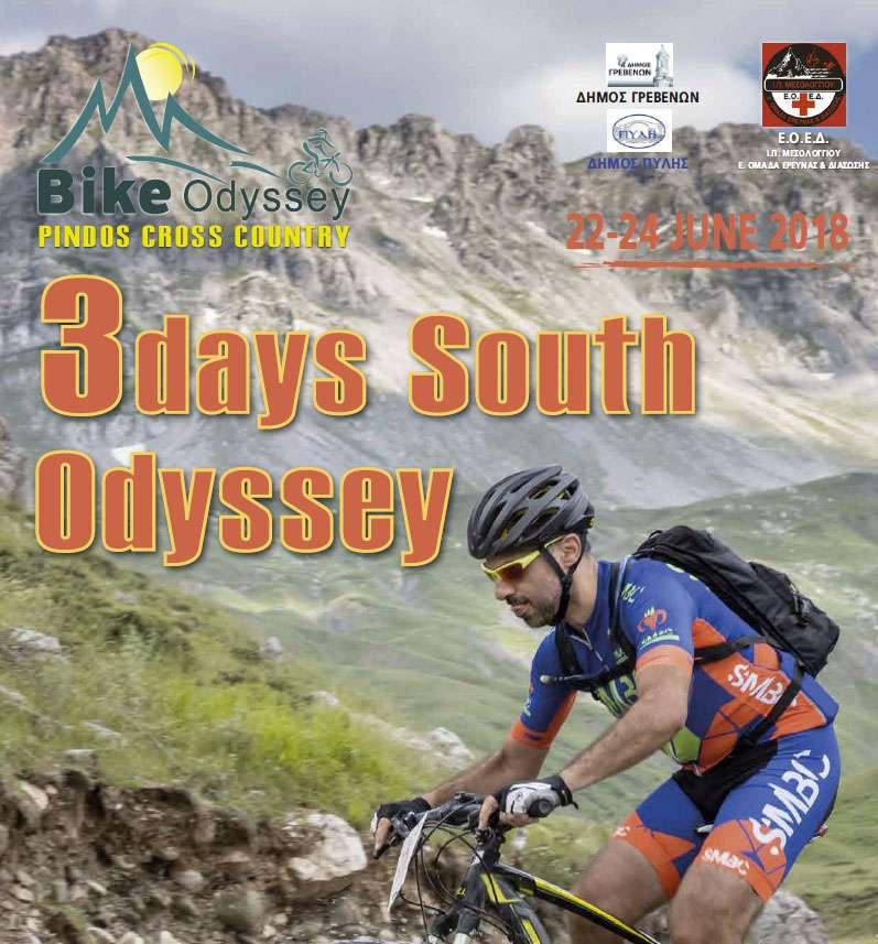 e777bb01c6ae Bike Odyssey  9 Days Mountain Bike Race at Greece - BikeOdyssey