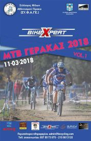 AFISA MTB GERAKAS 2018 small