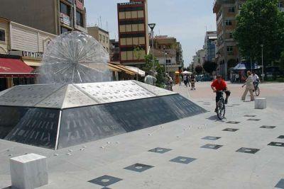 karditsa city