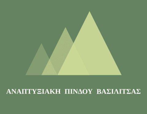 anaptyxiaki Pindou Vasilitsas