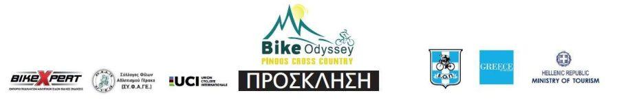 logo prosklisis